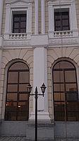 Арачные окна