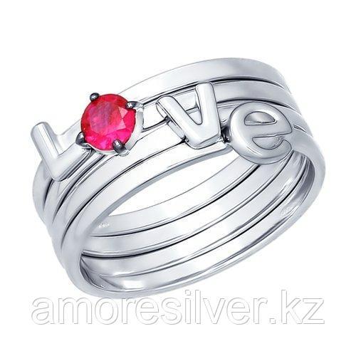 Кольцо SOKOLOV серебро с родием, фианит, символы 94011997