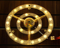 Светодиодная плата панель, D 20 см (2 типа свечения)