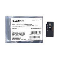 Чип, Europrint MLT-D209