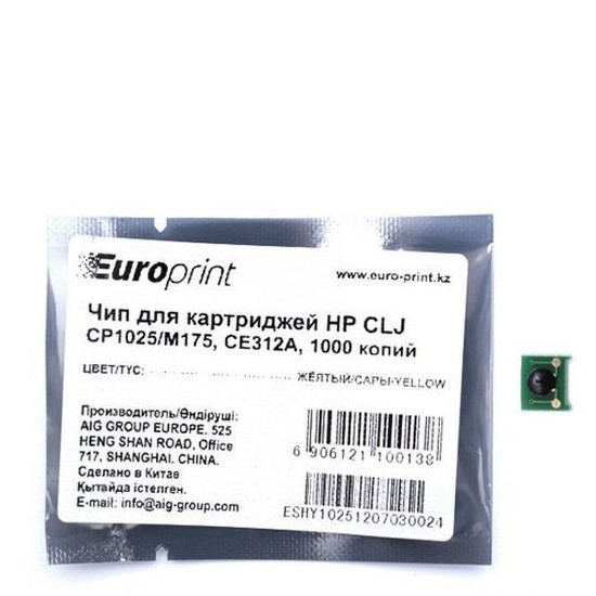 Чип, Europrint CE311A