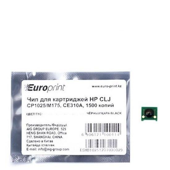 Чип, Europrint  CE273A