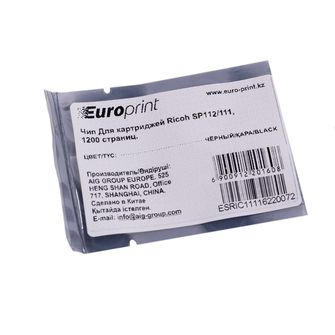Чип, Europrint CB532A3