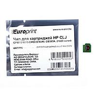 Чип, Europrint CE741ACB382A