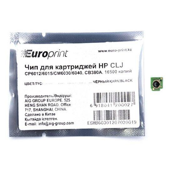 Чип, Europrint C9723A/9733A