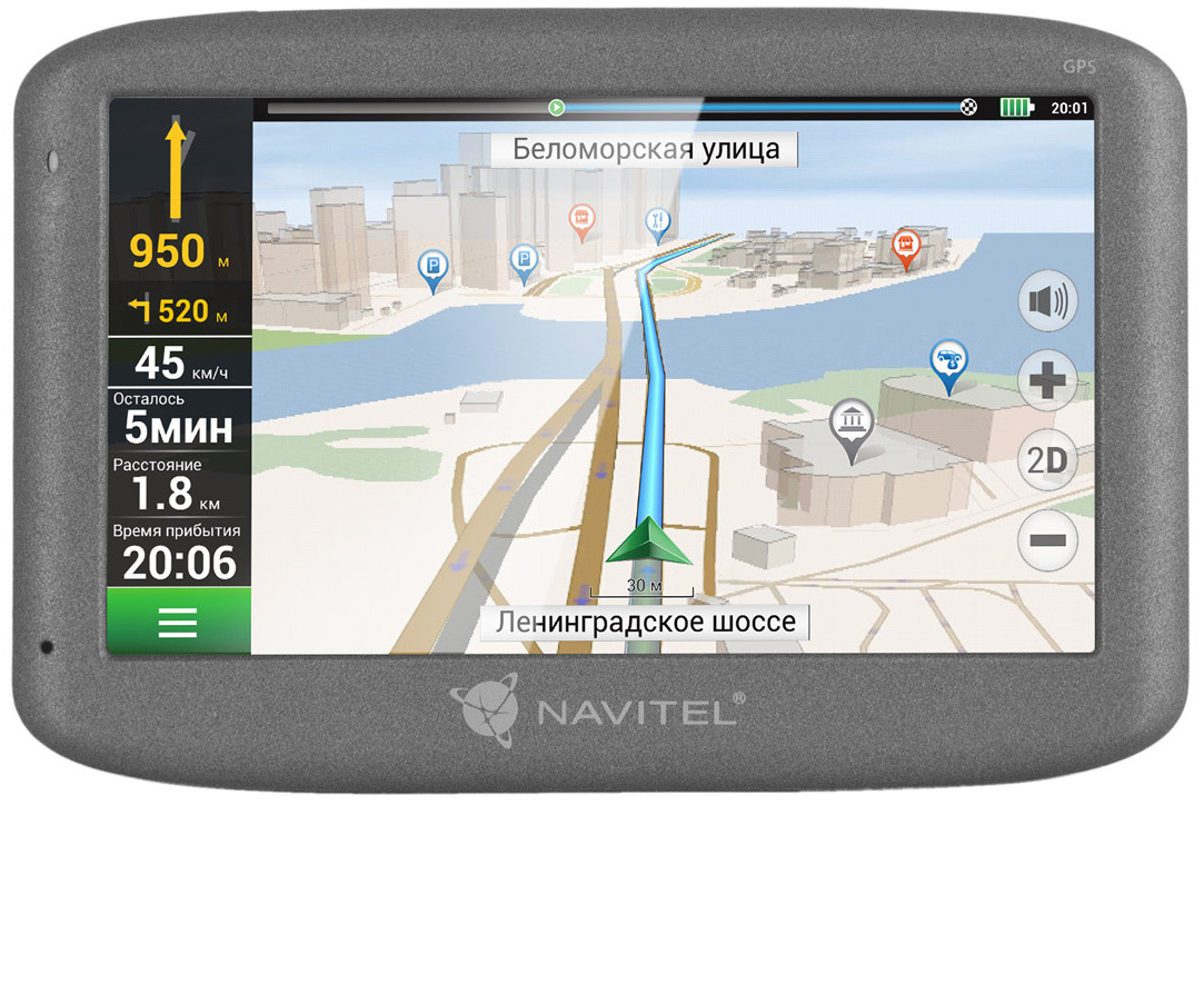 Автонавигатор Navitel N500