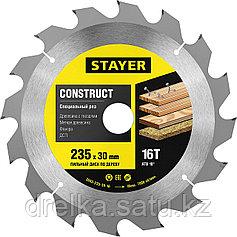 """Пильные диски """"Construct line"""" для древесины с гвоздями, STAYER"""
