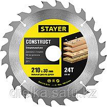 """Пильные диски """"Construct line"""" для древесины с гвоздями, STAYER, фото 3"""
