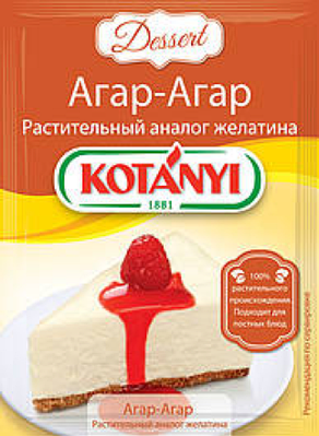 "Агар-агар ""Kotanyi"". Растительный аналог желатина"
