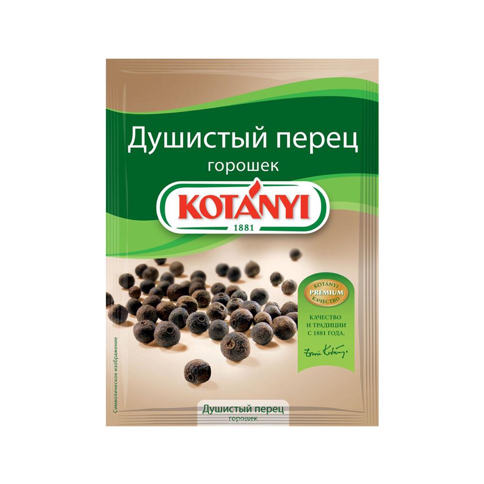 """Душистый перец """"Kotanyi"""""""