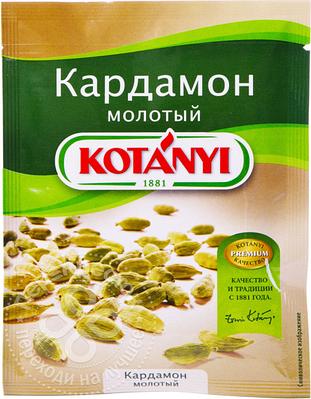 """Кардамон """"Kotanyi"""" молотый."""