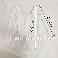 Костюм из лайкры для танцев и балета белый Высота 56 см (рост 150)