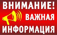 Переезд филиала в г. Алматы на новое место!