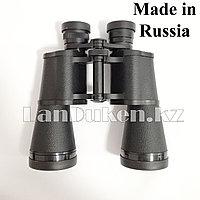 "Бинокль High Quality Binoculars БПЦ ""Байгыш"" 10*50 см"
