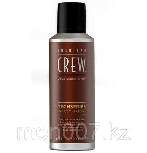 American Crew Boost Spray Techseries (Спрей для объема) 200 мл