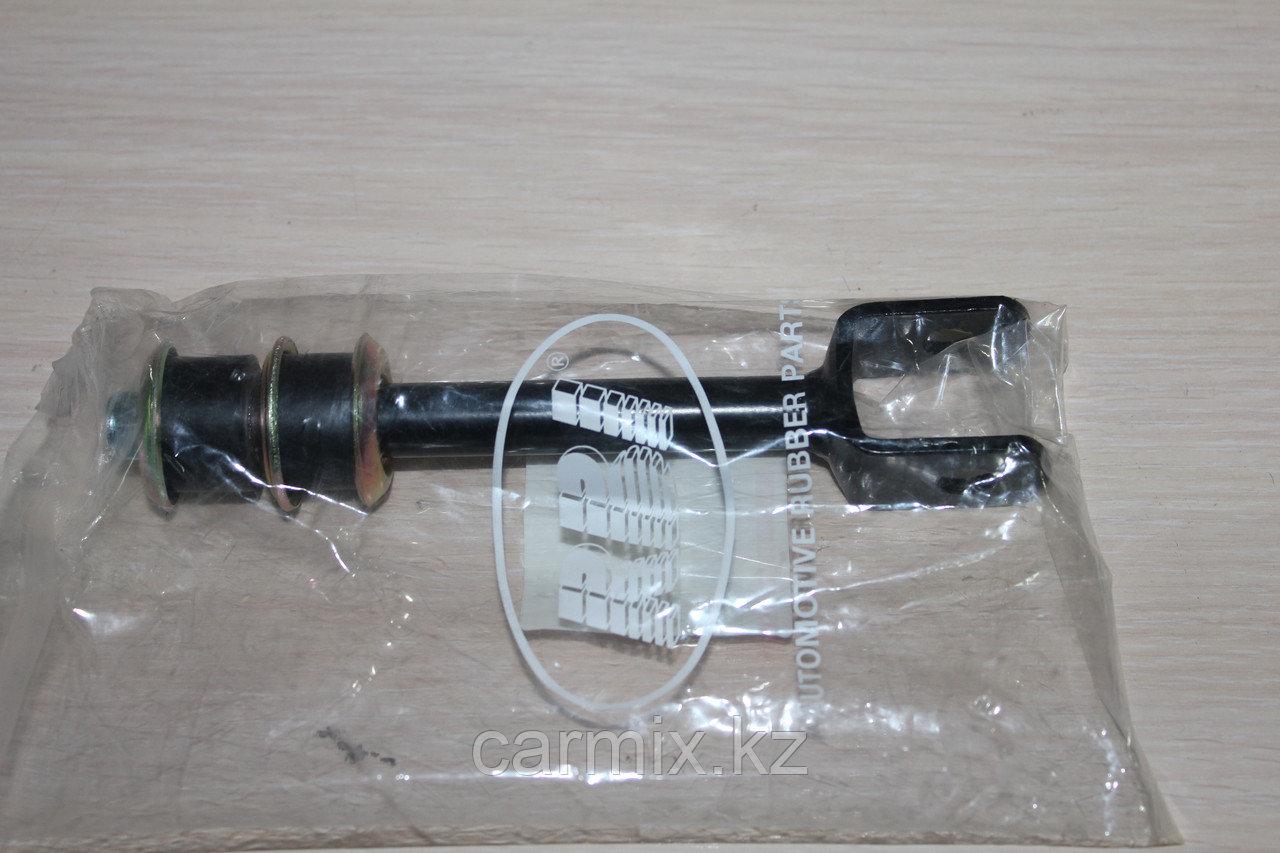 Стойка заднего стабилизатора LAND CRUISER 100, LX470