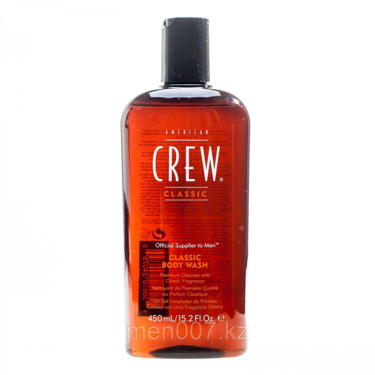 American Crew Classic (Гель для душа) 450 мл