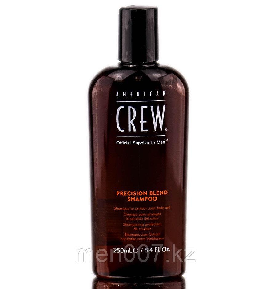 American Crew Precision Blend (Шампунь для окрашенных волос) 250 мл
