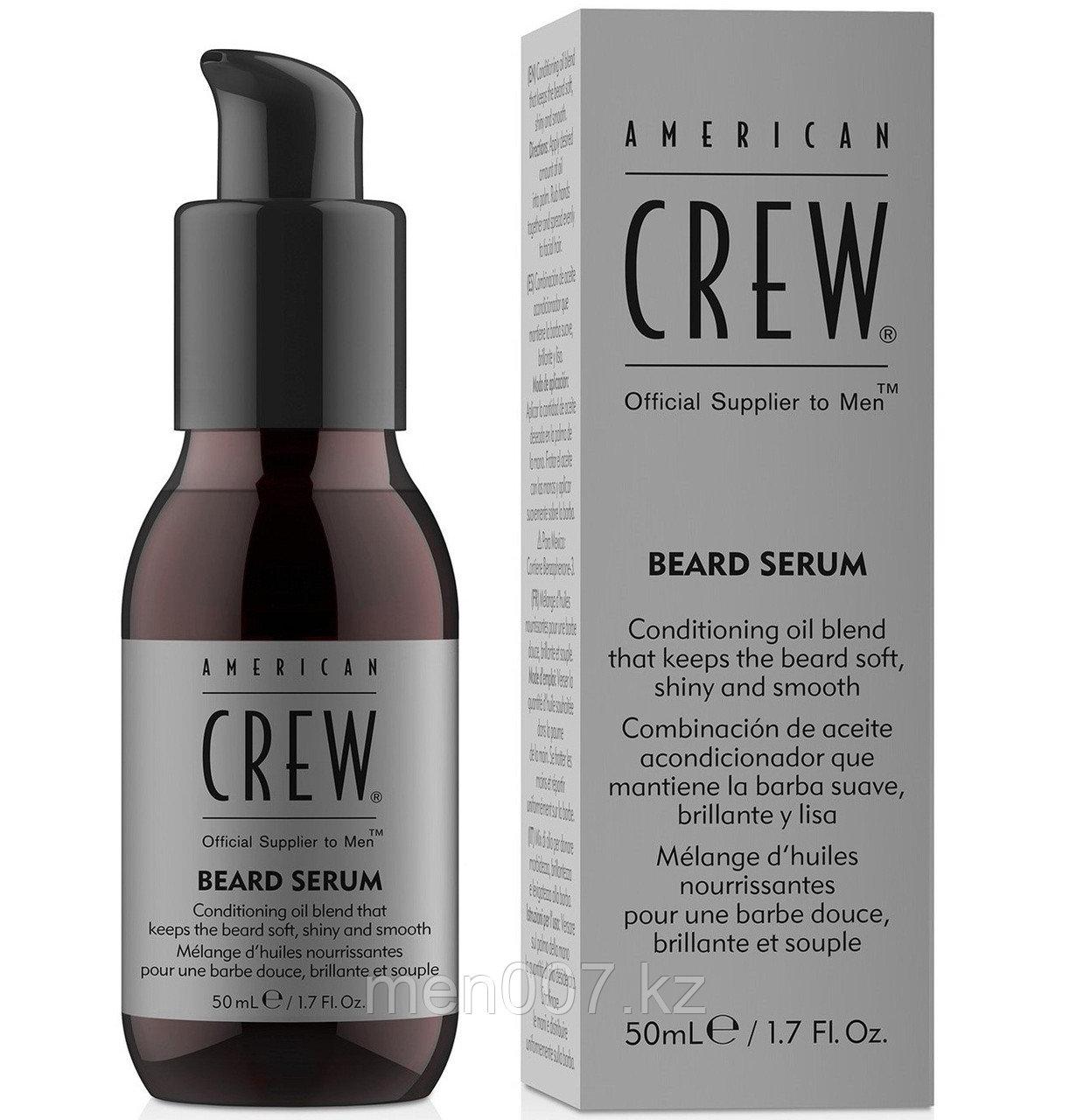 American Crew Beard Serum oil (Сыворотка масло для бороды) 50 мл
