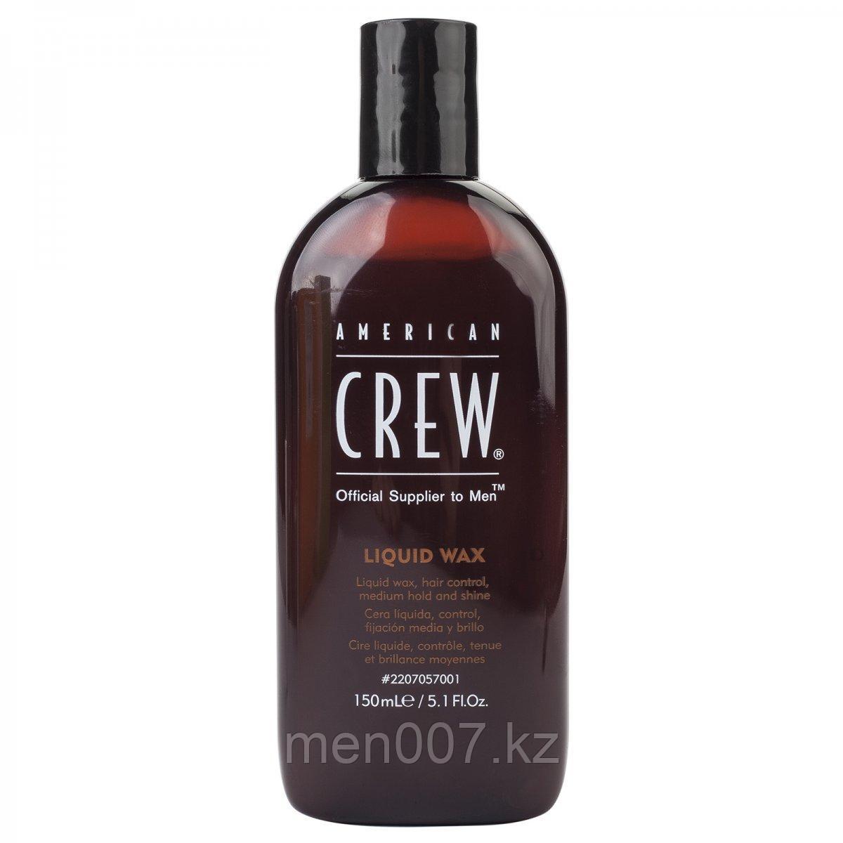 American Crew Liquid Wax (Жидкий воск) 150 мл