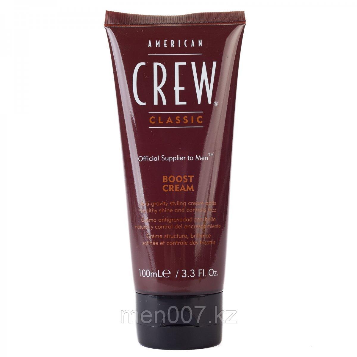 American Crew AC Classic Boost Cream (Уплотняющий крем для придания объема) 100 мл