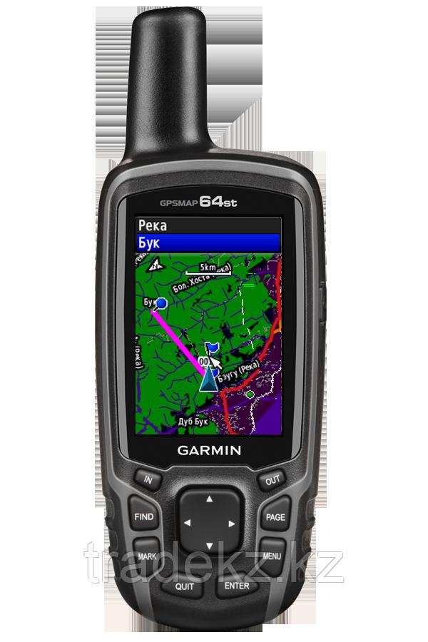 GPS навигатор Garmin GPSMAP 64St (010-01199-21), компас, высотомер, карта Европы