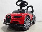 Толокар Bugatti, фото 4