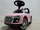 Толокар-машинка Audi для девочек. Рассрочка. Kaspi RED., фото 2