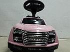 Толокар-машинка Audi для девочек. Рассрочка. Kaspi RED., фото 3
