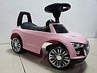 Толокар-машинка Audi для девочек. Рассрочка. Kaspi RED., фото 6