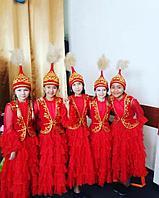 Национальные казахские костюмы на прокат Томирис
