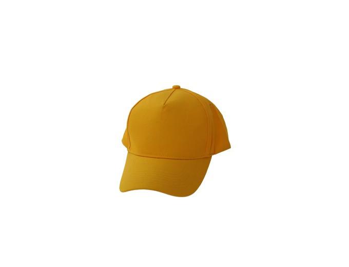Бейсболка, Желтый