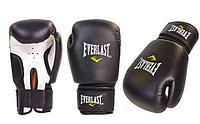 Перчатки для бокса и кикбоксинга Everlast  натуральная кожа