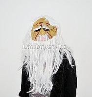 Латексная маска на хэллоуин смуглый старик с седой бородой 040