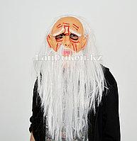 Латексная маска на хэллоуин старик с седой бородой 060