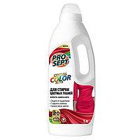Crystal COLOR Жидкое моющее средство для стирки цветных тканей КОНЦЕНТРАТ 1 литр (артикул 286-1)