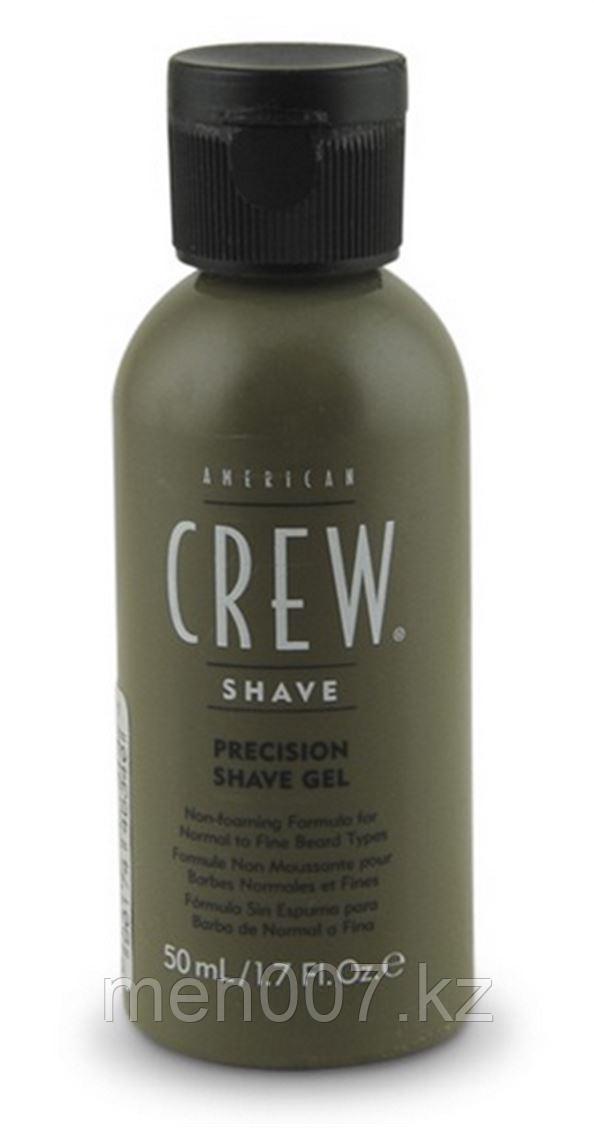 American Crew (Гель для бритья Precision Shave Gel) 50 мл