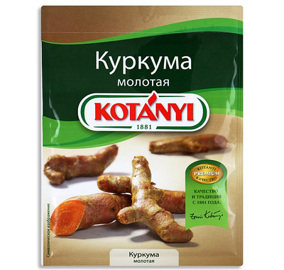 Куркума молотая KOTANYI, пакет 20г