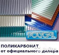 Поликарбонат 8мм Полигаль - Восток (Израиль-Россия) Стандарт, фото 1