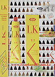 10/2 Краска для волос LK  марки LISAP (минимальный% аммиака), фото 2