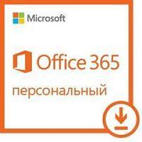 Программное обеспечение Microsoft Windows Server CAL 2012 Russian (R18-03674-LC)