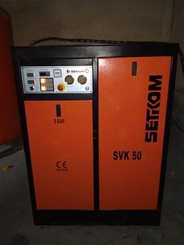 Воздушный винтовой компрессор Setkom SVK-50 (6300 л/мин)