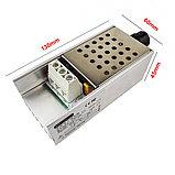 Регулятор мощности 10 кВт, 230 В, фото 2