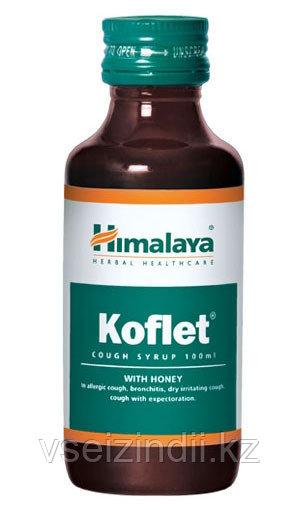 Сироп от кашля Кофлет, Гималаи (Koflet syrup, Himalaya), 100 мл