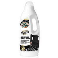 Crystal BLACK Жидкое моющее средство для стирки чёрных и тёмных тканей 1 л. (артикул 287-1)