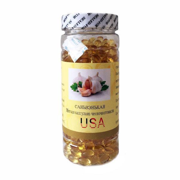 Чесночное масло в капсулах (500 капсул)