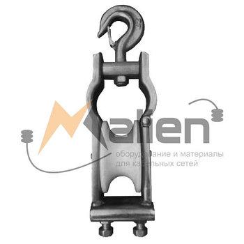 РМ-2М Ролик кабельный с поворотным крюком и струбциной