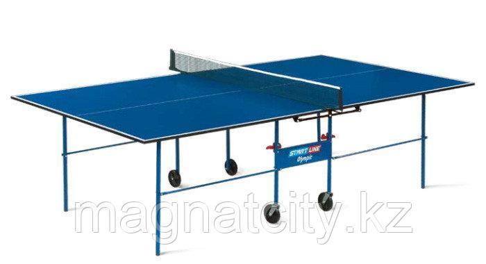 Стол теннисный Start line Olympic BLUE (с сеткой)