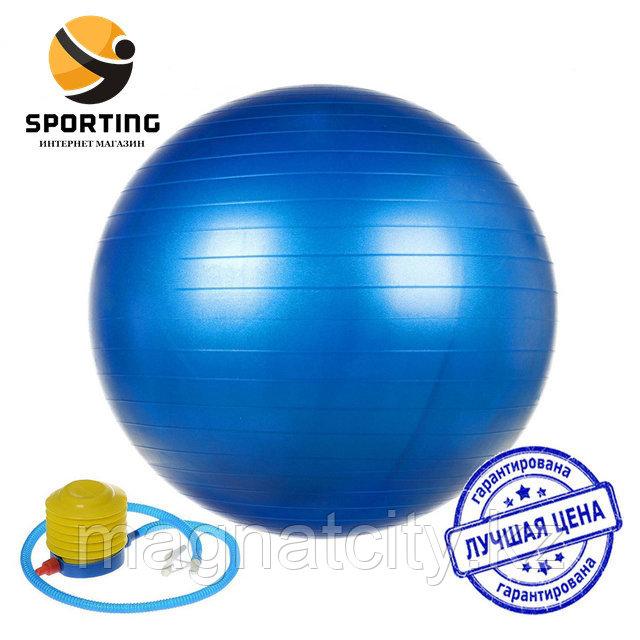 Фитбол, мяч для фитнеса с насосом (d=65см)