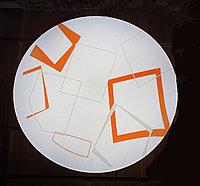 Светильник LED c плафоном, бело-оранжевый, D 27 см